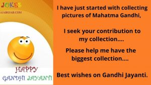 Gandhi Jayanti Funny Messages In English