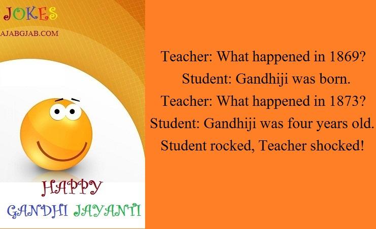 Gandhi Jayanti Funny SMS In English