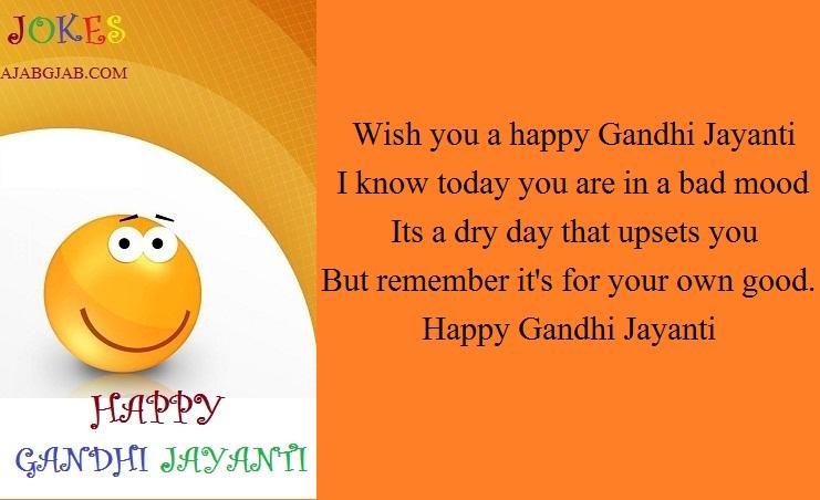 Gandhi Jayanti Funny Wishes In English