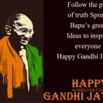 Gandhi Jayanti Messages In English