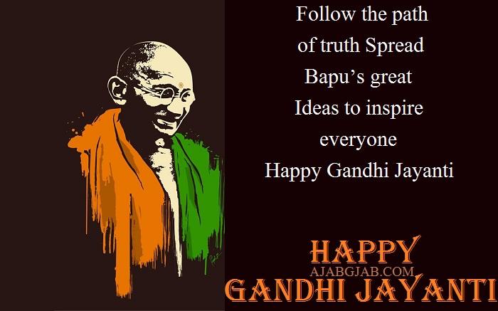 Gandhi Jayanti Messages In English