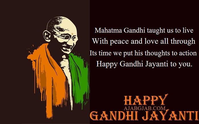 Gandhi Jayanti Wishes In English