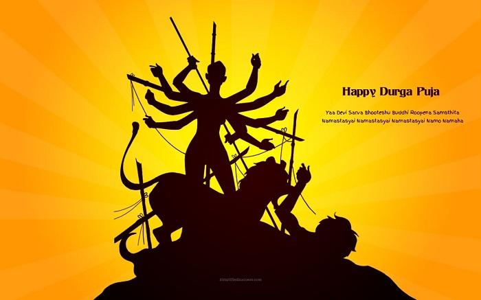 Happy Durga Puja Hd Greeting Cards 2019