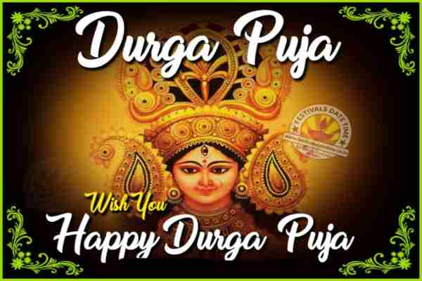 Happy Durga Puja Hd Greeting Cards