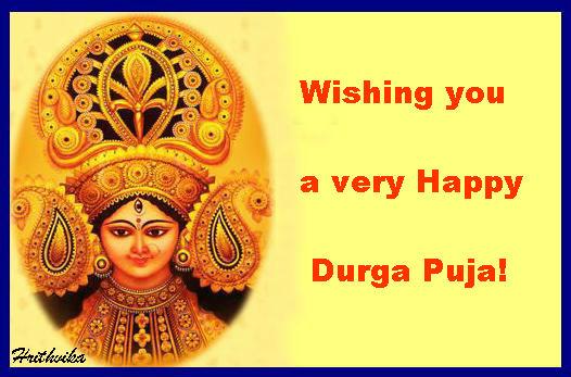 Happy Durga Puja Hd Greetings 2019