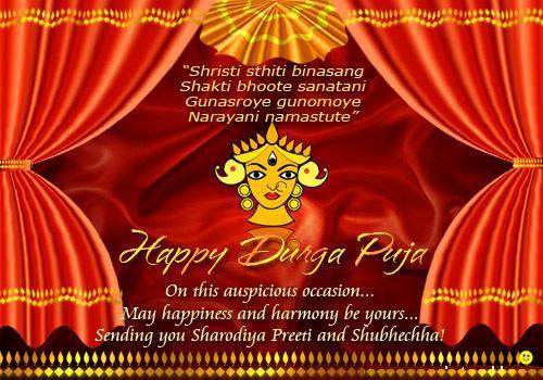 Happy Durga Puja Hd Greetings Free Download