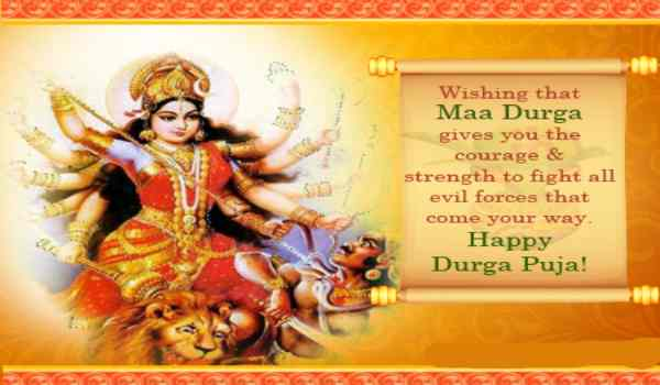 Happy Durga Puja Hd Photos Free Download