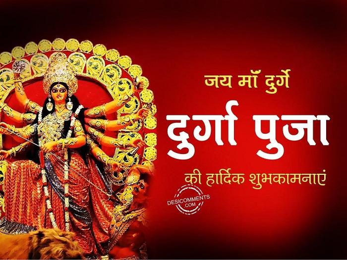 Happy Durga Puja Hd Photos