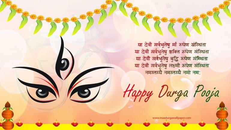 Happy Durga Puja Hd Pictures
