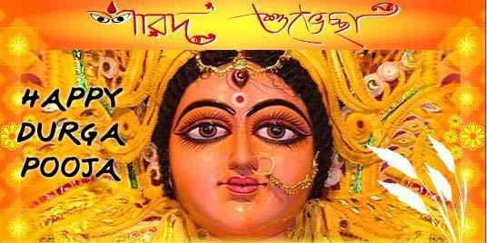 Happy Durga Puja Hd Wallpaper