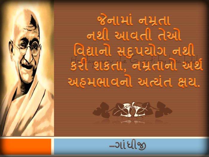 Happy Gandhi Jayanti Hd Pictures In Gujarati