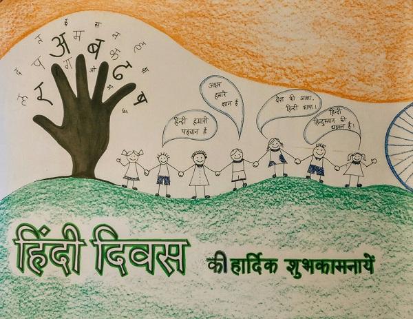 Happy Hindi Diwas Hd Images