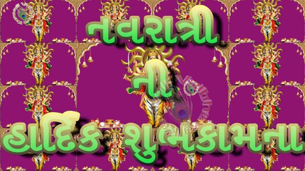 Happy Navratri Gujarati Images Status