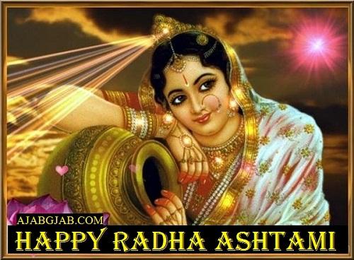 Happy Radha Ashtami Hd Greetings