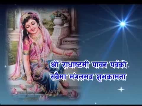 Happy Radha Ashtami Hd Images 2019