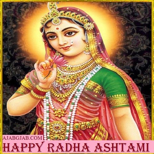 Happy Radha Ashtami Hd Images