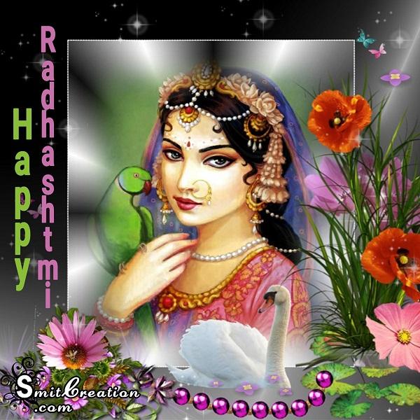 Happy Radha Ashtami Hd Photos 2019