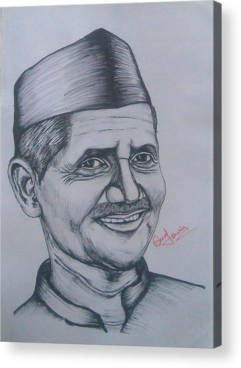 Lal Bahadur Shastri Hd Photos For WhatsApp