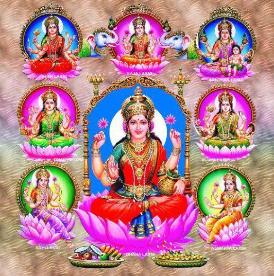 Mahalakshmi Hd Wallpaper