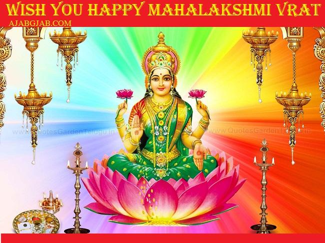 Mahalaxmi Vrat Messages In Hindi