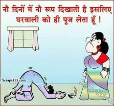 Navratri Funny Greetings For Facebook