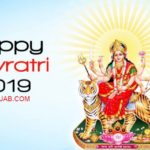 Navratri Messages 2019 In Hindi