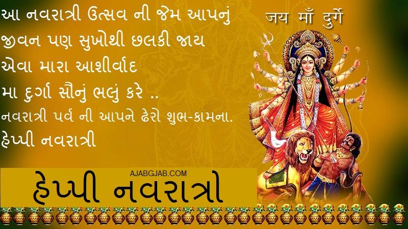 Happy Navratri Gujarati Photos