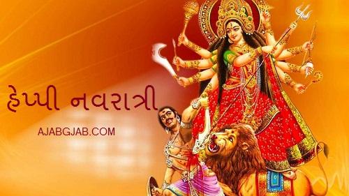 Navratri Poems In Gujarati