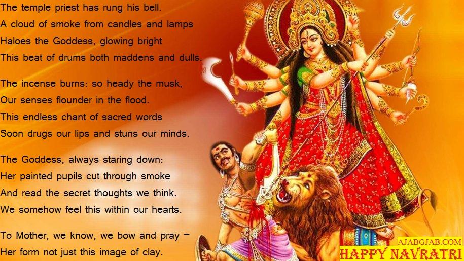 Navratri Poems in English