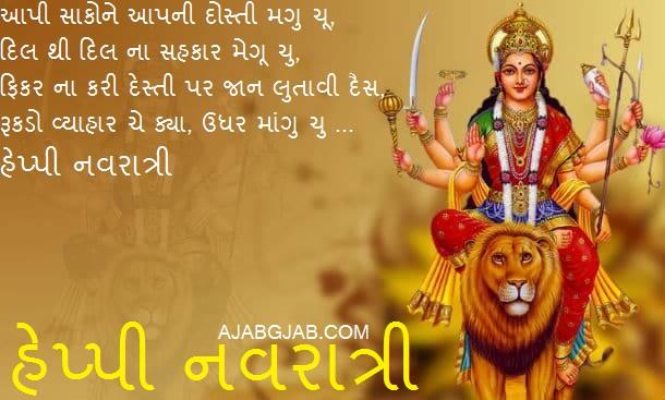Navratri Shayari Images In Gujarati