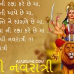 Happy Navratri Gujarati Images