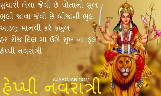 Happy Navratri Gujarati Image Messages