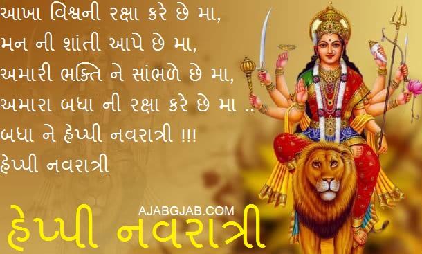 Happy Navratri Gujarati Images