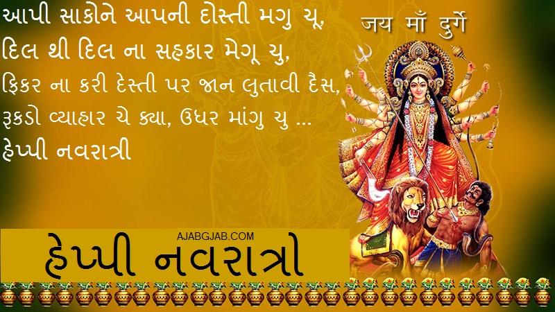 Happy Navratri Gujarati Photo Shayari
