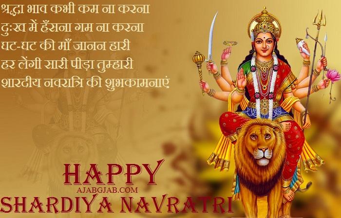 Shardiya Navratri Shayari For Facebook