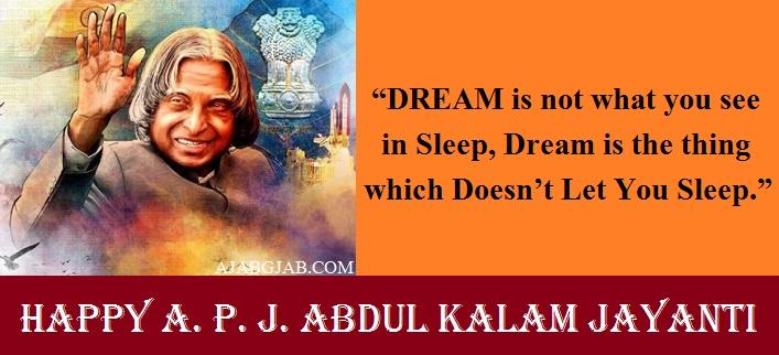 A. P. J. Abdul Kalam Jayanti Quotes For Facebook
