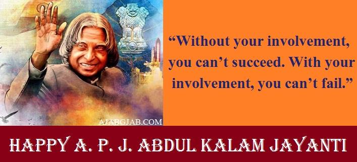A. P. J. Abdul Kalam Jayanti Quotes In English