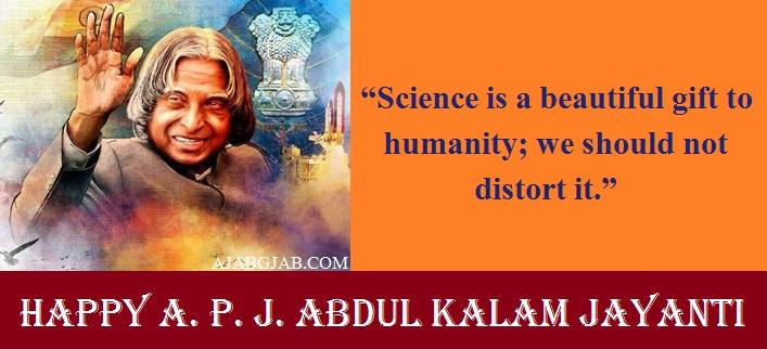 A. P. J. Abdul Kalam Jayanti Quotes With Photos