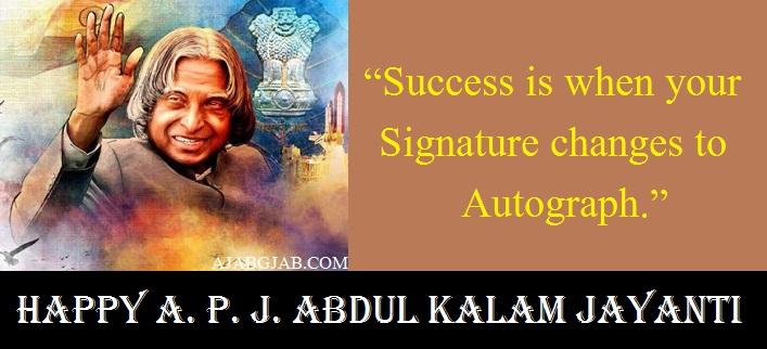 A. P. J. Abdul Kalam Jayanti SMS For Facebook