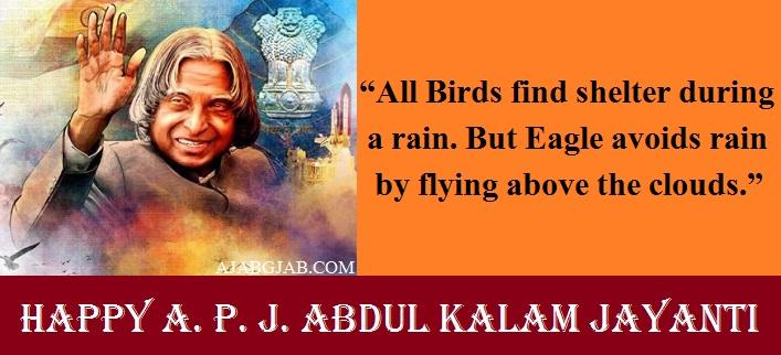 A. P. J. Abdul Kalam Jayanti Slogans For Facebook
