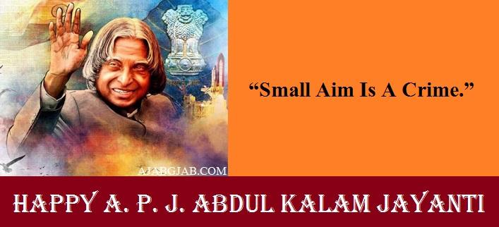 A. P. J. Abdul Kalam Jayanti Slogans For WhatsApp