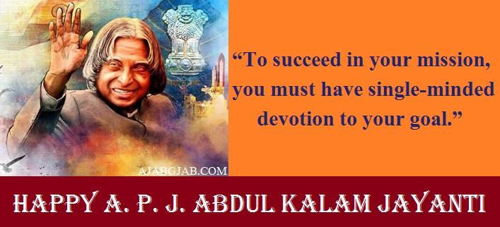 A. P. J. Abdul Kalam Jayanti Slogans With Pictures