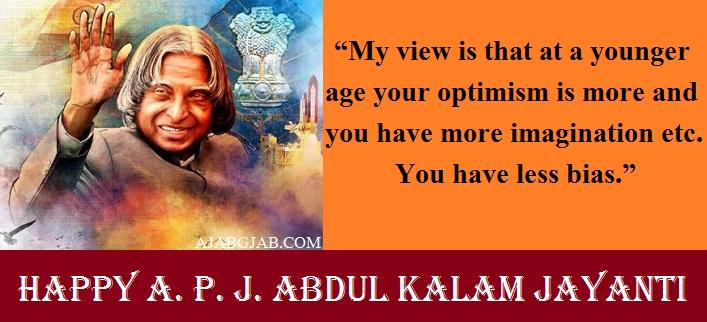 A. P. J. Abdul Kalam Jayanti Status 2019