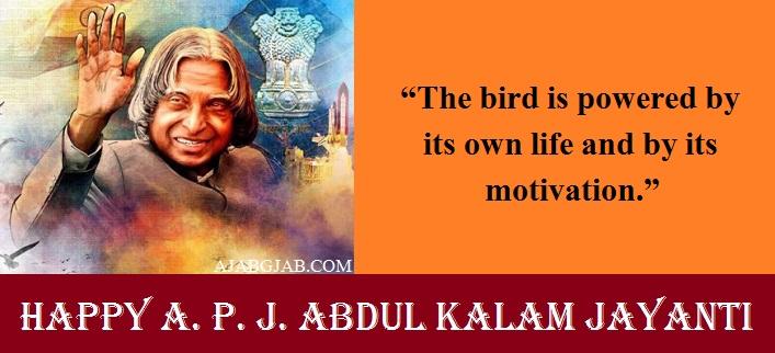 A. P. J. Abdul Kalam Jayanti Status For Facebook