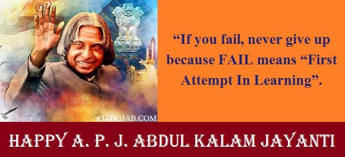 A. P. J. Abdul Kalam Jayanti Status For WhatsApp