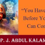 Happy Abdul Kalam Jayanti Hd Images Free Download