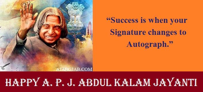 A. P. J. Abdul Kalam Jayanti Status With Images