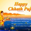 Chhath Puja Messages In English