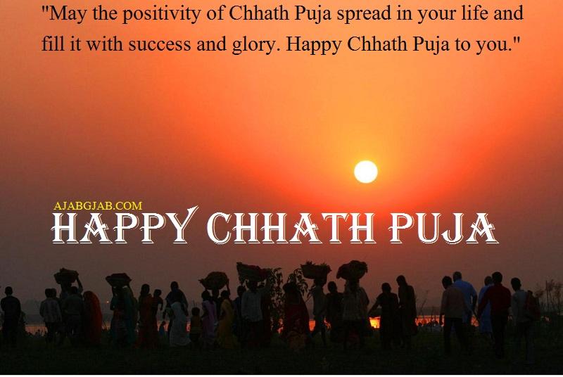 Chhath Puja Status In English