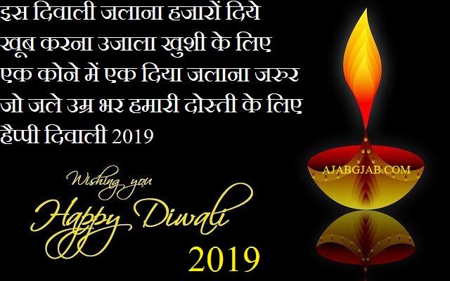 Happy Diwali 2019 Hd Photos Free Download